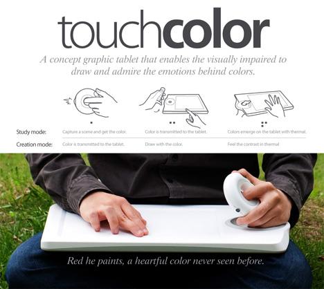 touchcolor